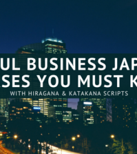 5 useful business japanese phrases you must
