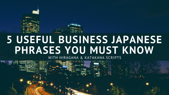 Have an upcoming business meeting with your japanese work associates